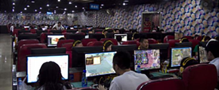 Addicted, I ragazzi del web di Pechino